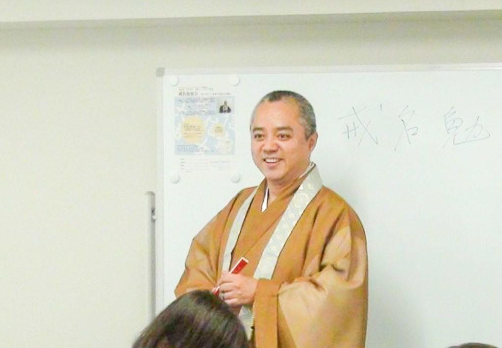 林 行摂師法話写真3