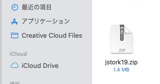 STORK19のファイル画像