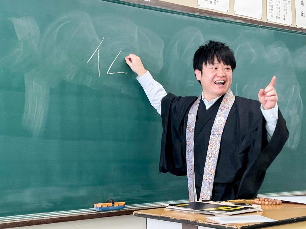 永田弘彰師帯広大谷高校での授業写真