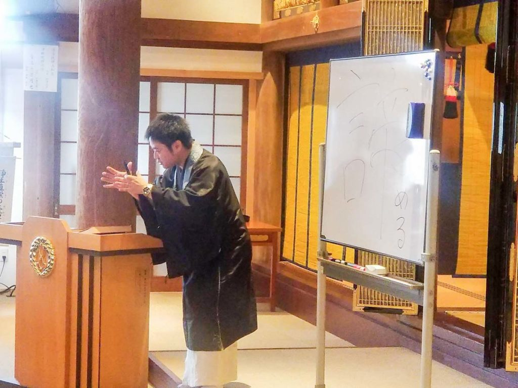 永田弘彰師法話写真2