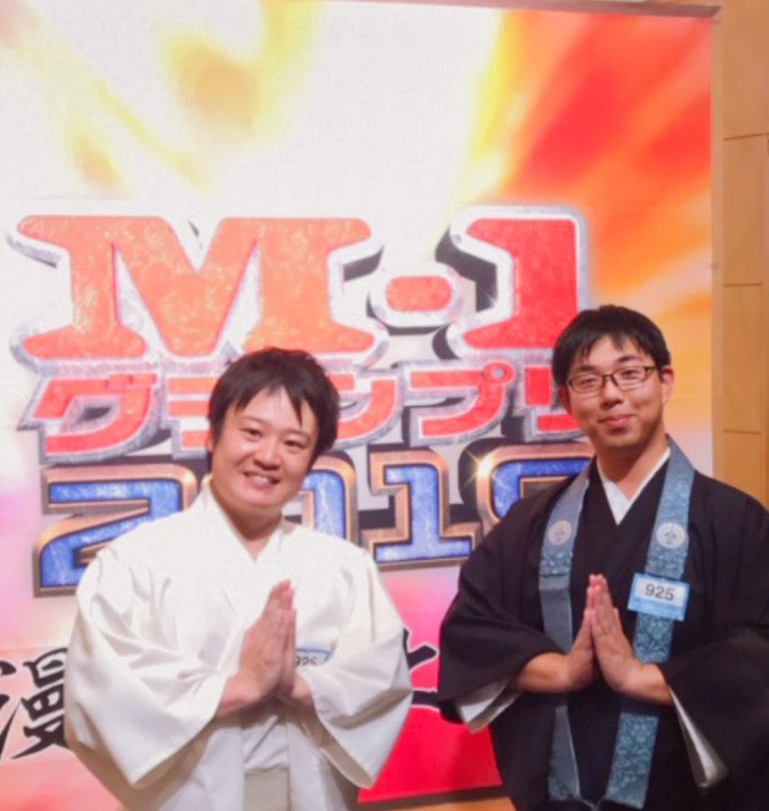 永田弘彰師M-1出場写真