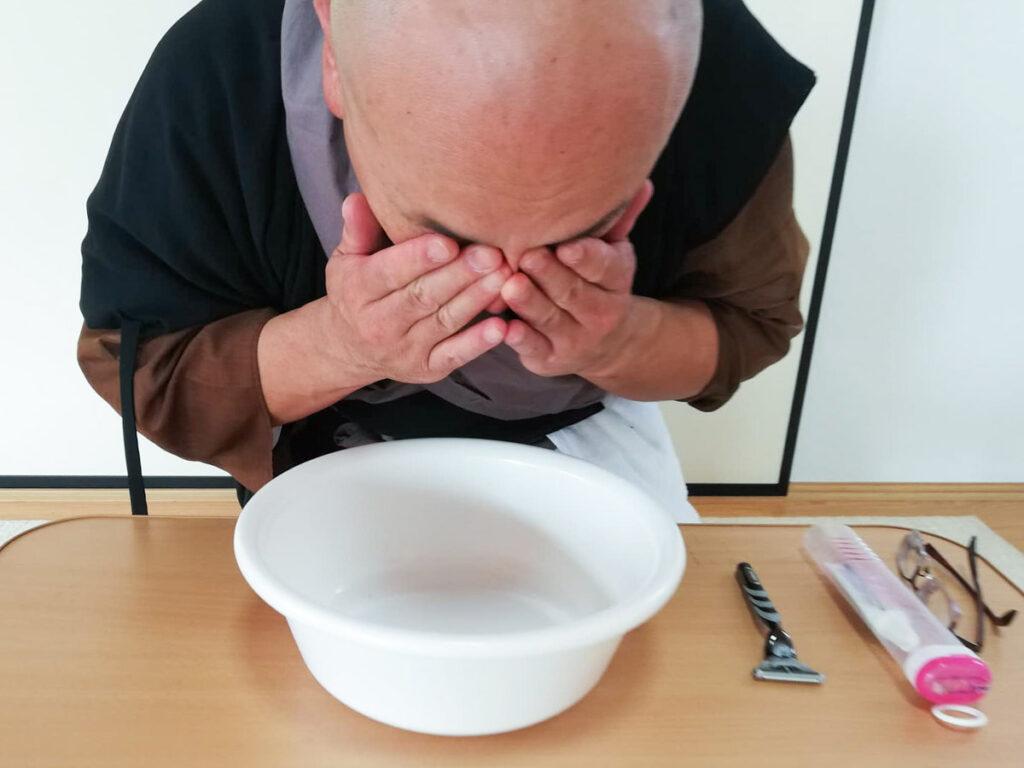 永平寺の洗面作法・洗面の順番